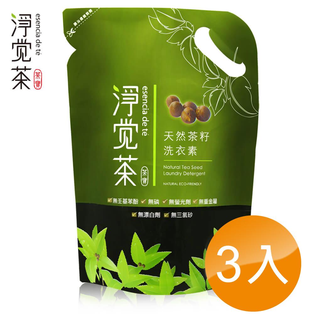 茶寶 淨覺茶 天然茶籽洗衣素補充包1.8Kg(3入組)