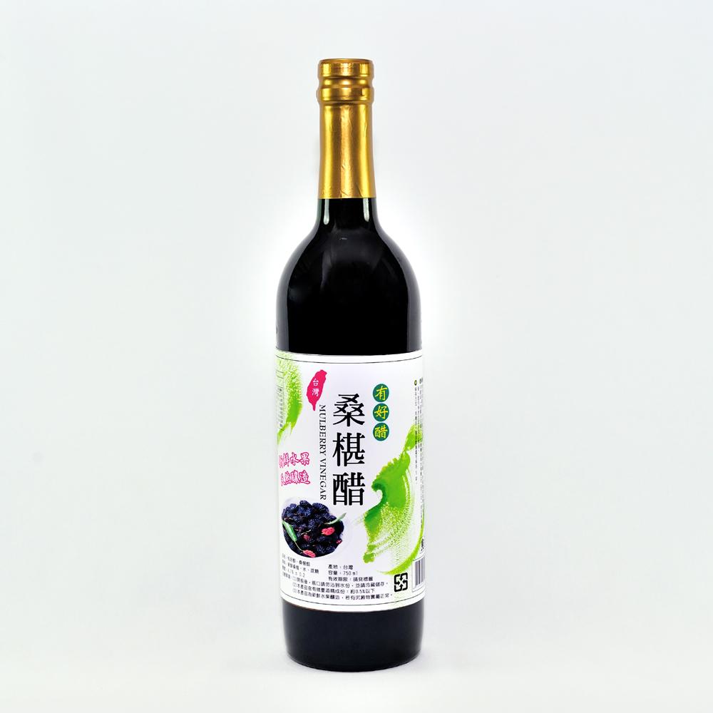 【有好醋】桑椹醋(750ml)