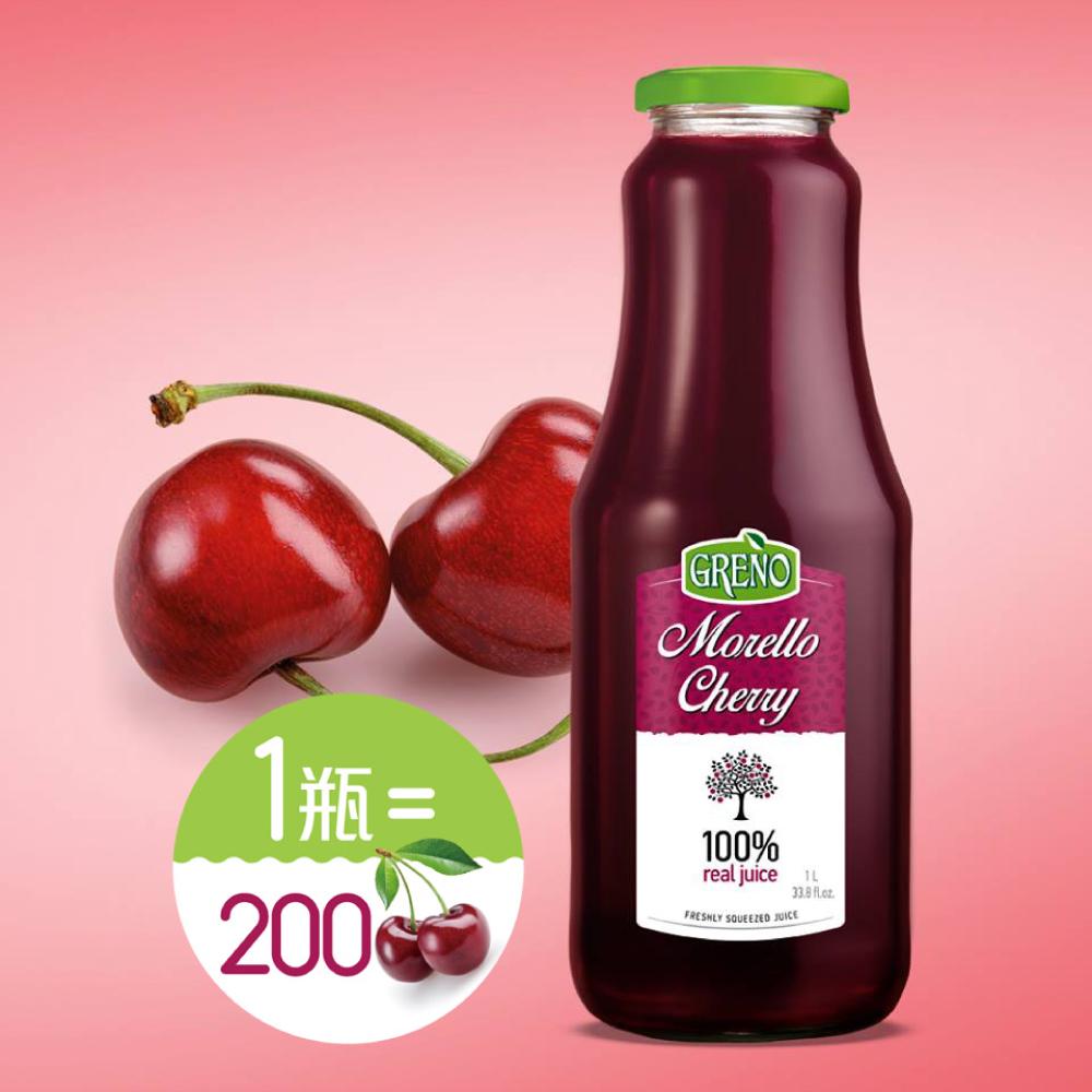【GRENO】 保加利亞格雷諾冷壓純櫻桃汁