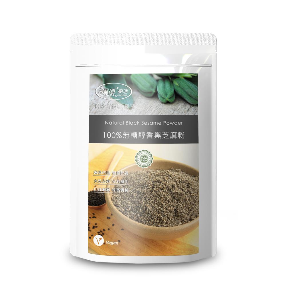 【樸優樂活】100%無糖醇香黑芝麻粉(400g/包)