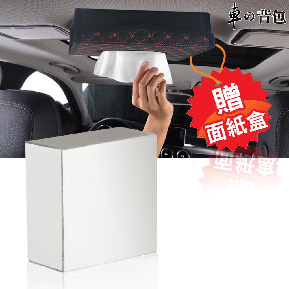 【車的背包】磁鐵面紙盒套組(多功能強力磁鐵+面紙盒)黑底白線+磁鐵