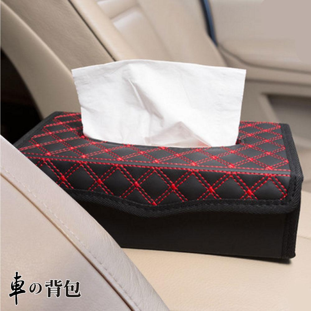 【車的背包】車用面紙盒菱格手工車線款黑底紅線