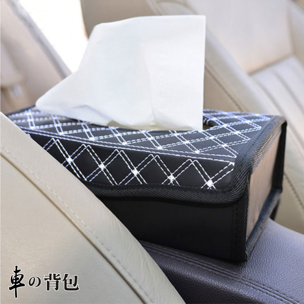 【車的背包】車用面紙盒菱格手工車線款黑底白線