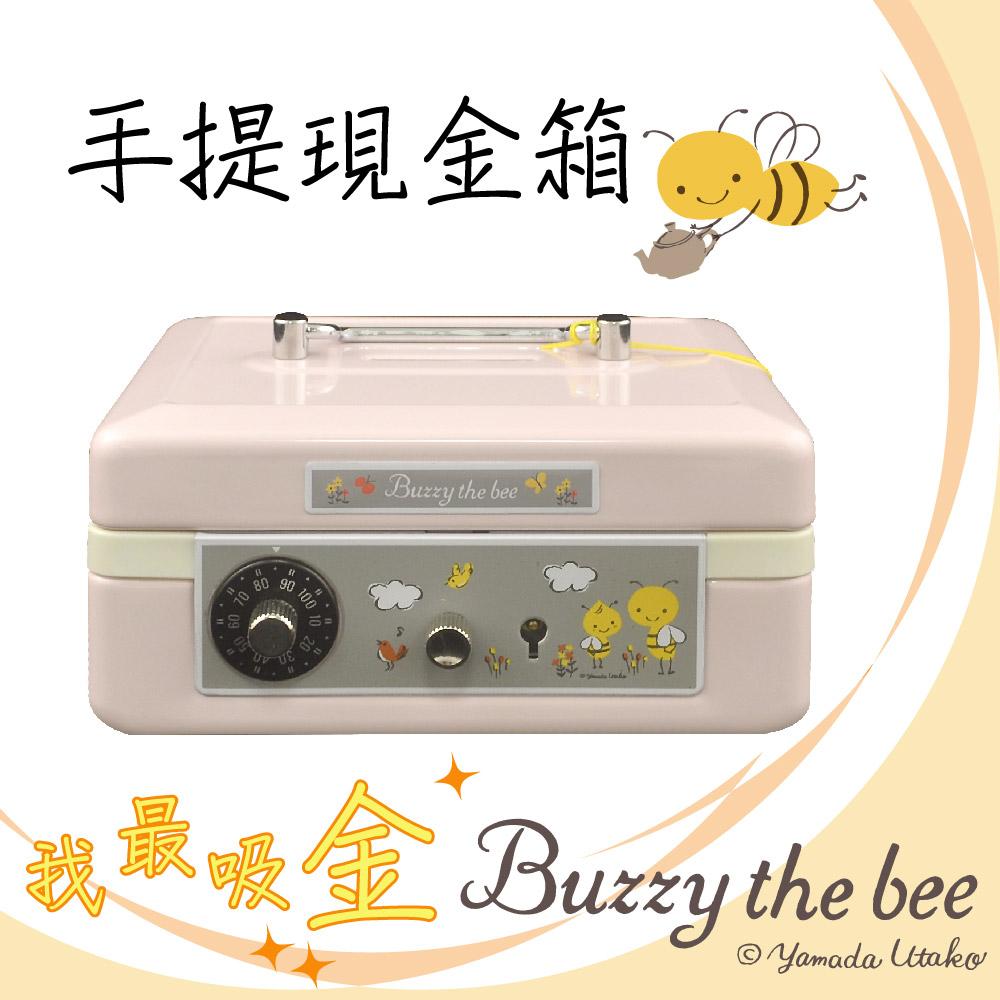 【KINCOO】Buzzy the bee手提現金箱