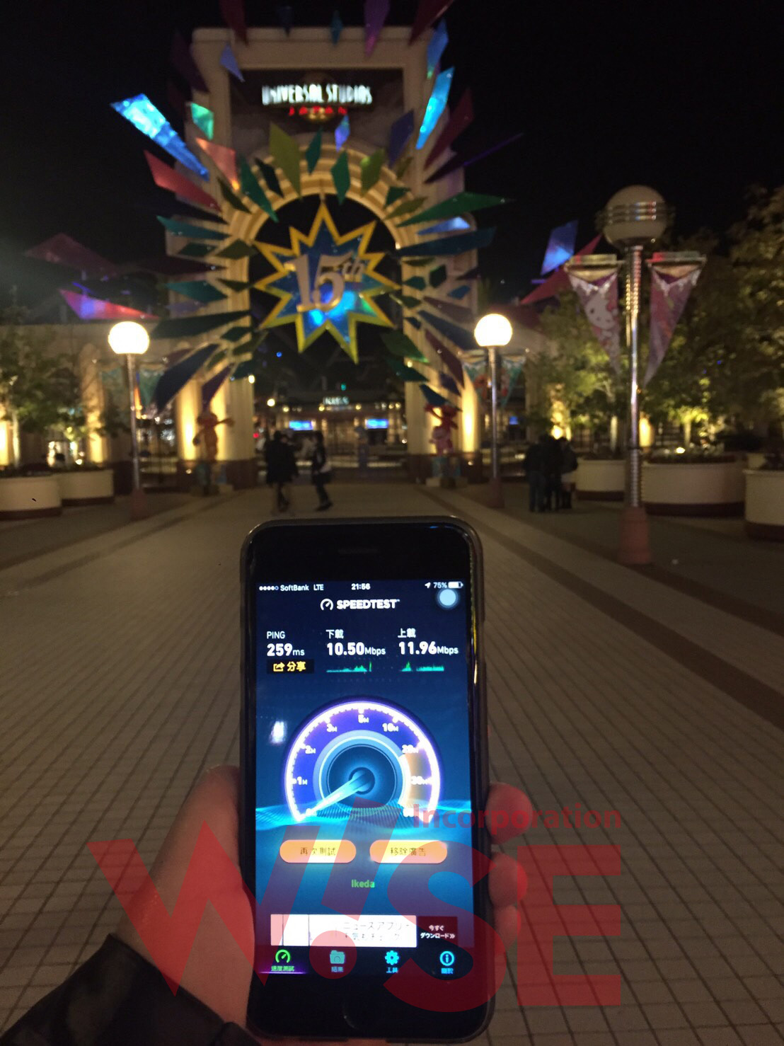 大阪環球影城實測