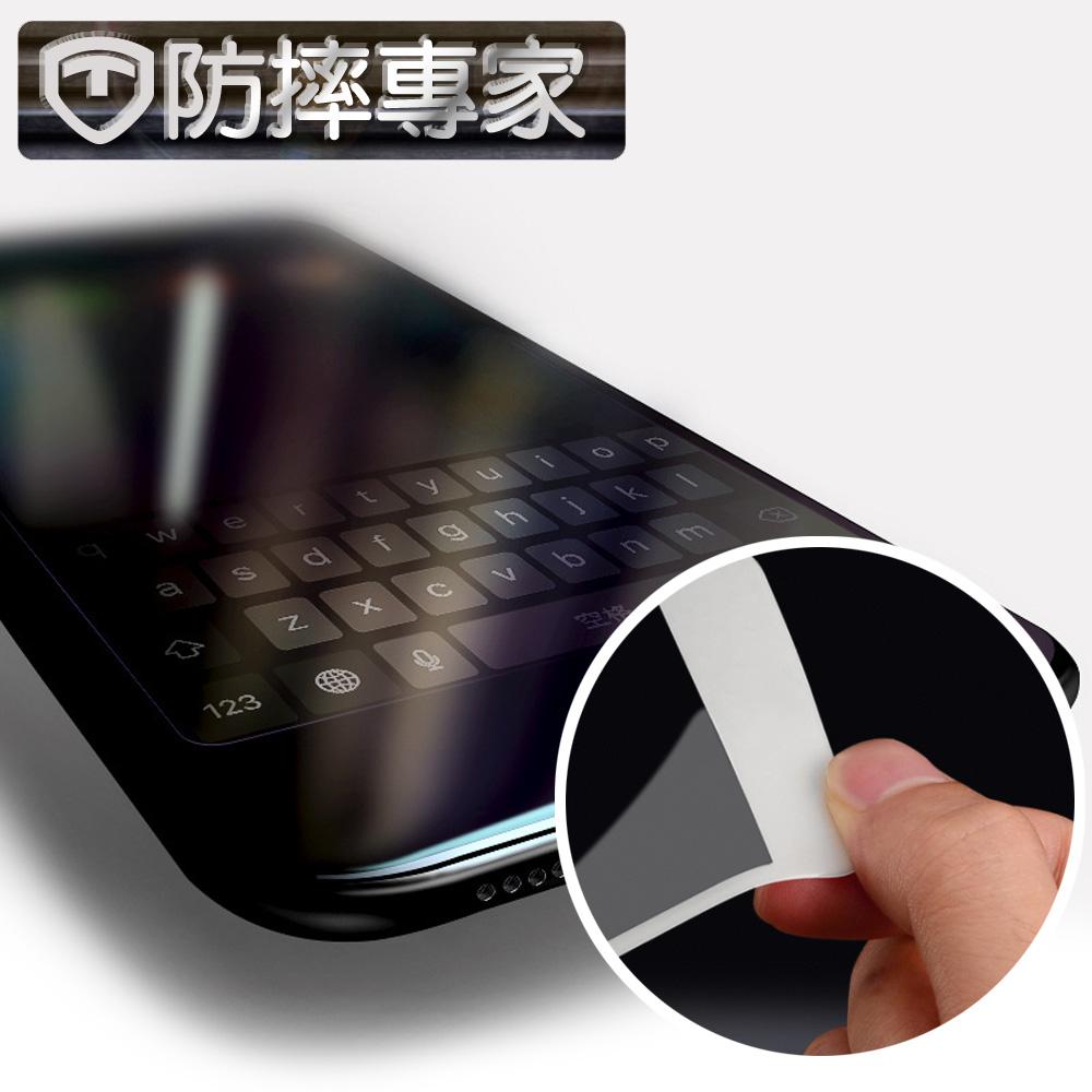 防摔專家 iPhone7 4.7吋 3D曲面全滿版不碎邊鋼化玻璃貼(黑)