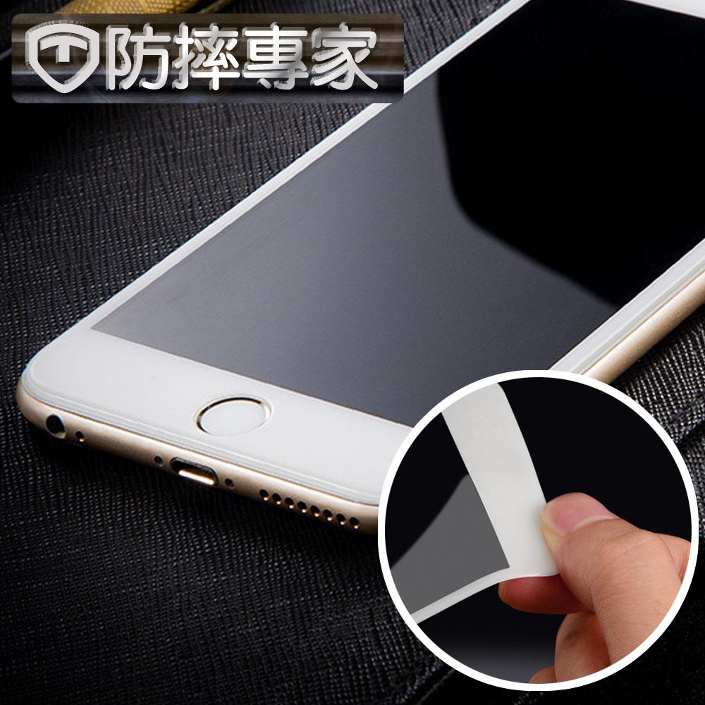 防摔專家 iPhone7 Plus 5.5吋 3D曲面全滿版不碎邊鋼化玻璃貼(白)