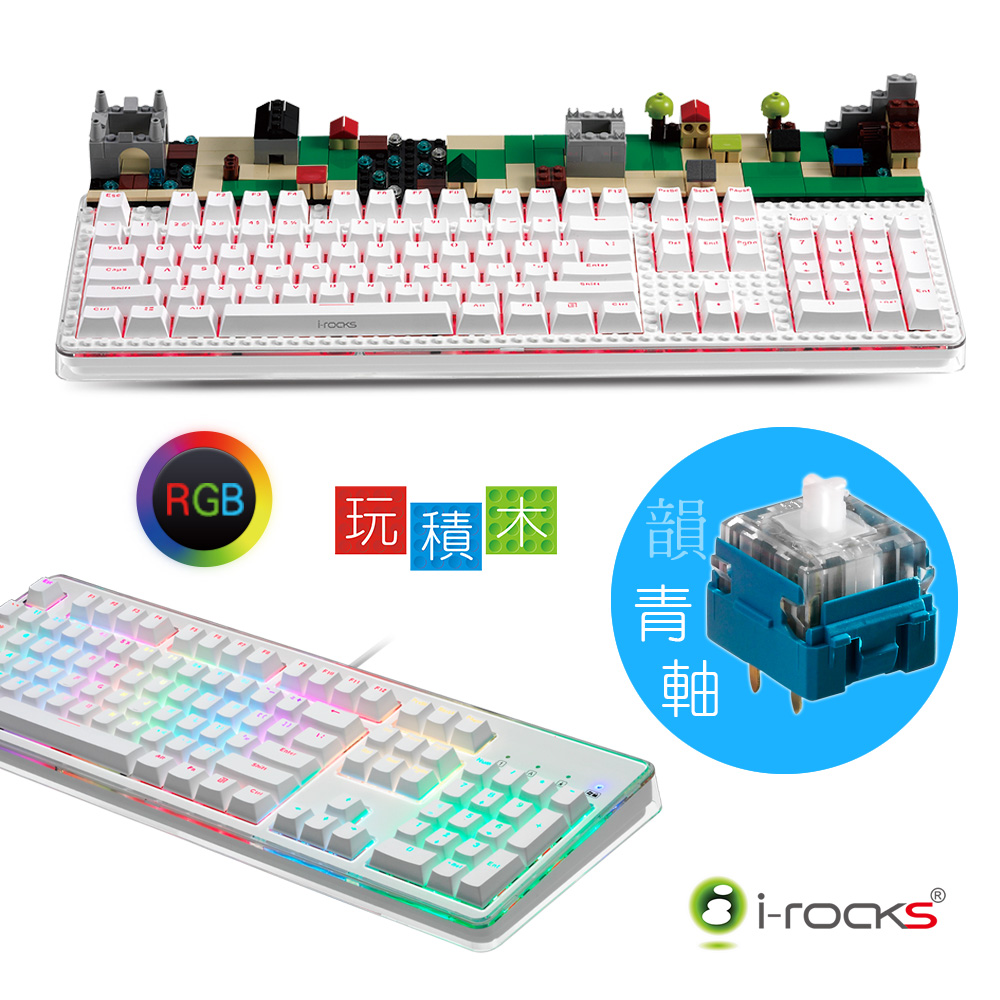 i-Rocks IRK76M背光機械式鍵盤-白(青軸)