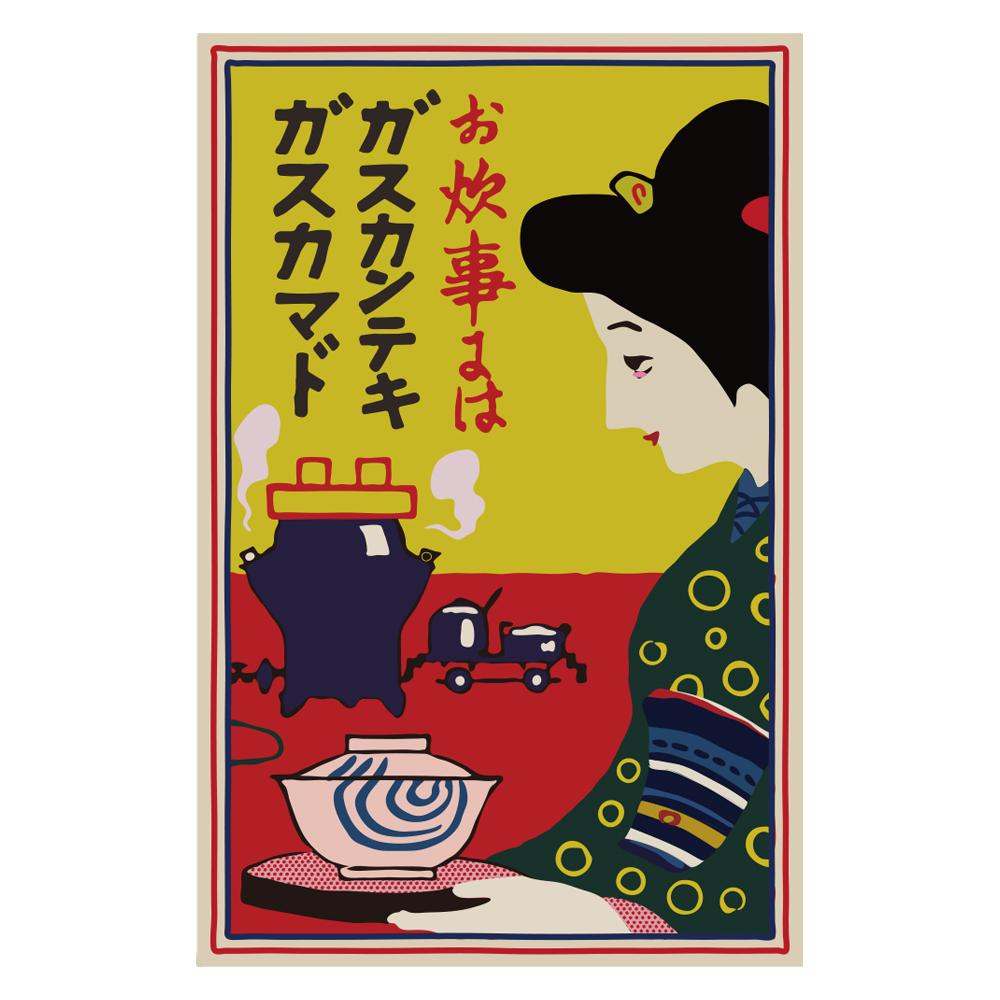 【春光園】火柴盒復古書籤-服務生