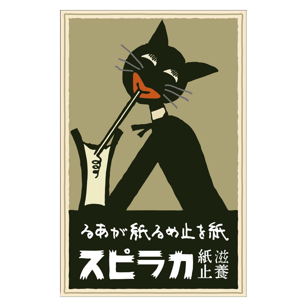 【春光園】火柴盒復古書籤-黑貓