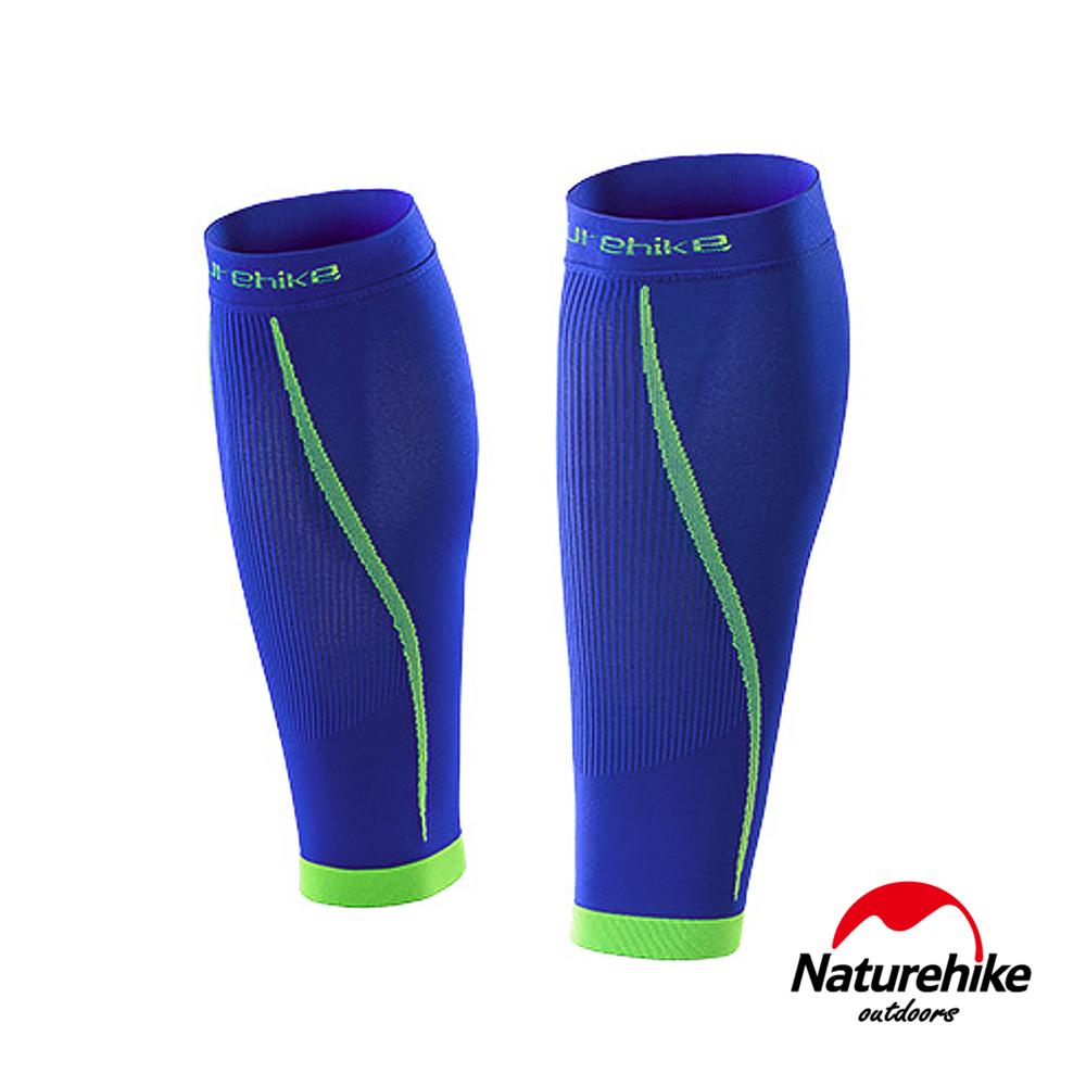 【Naturehike】運動機能型壓縮小腿套 護腿套_1雙入L(寶藍)