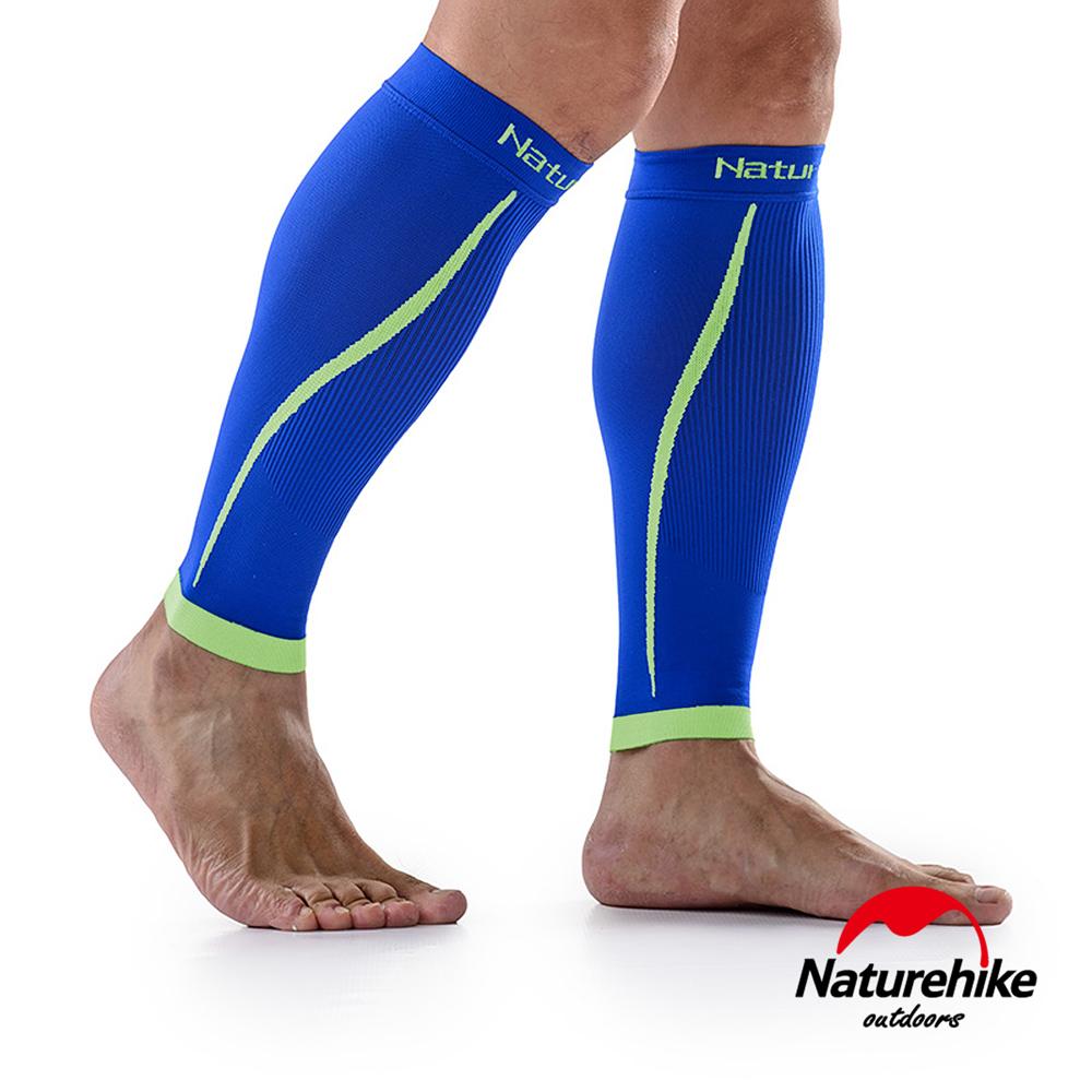 【Naturehike】運動機能型壓縮小腿套 護腿套_1雙入XL(寶藍)