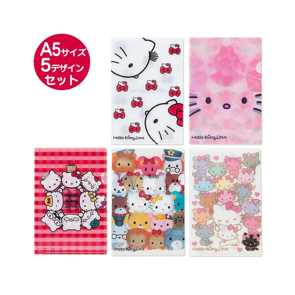 《Sanrio》HELLO KITTY愛世界系列A5文件夾組(一組5個入)