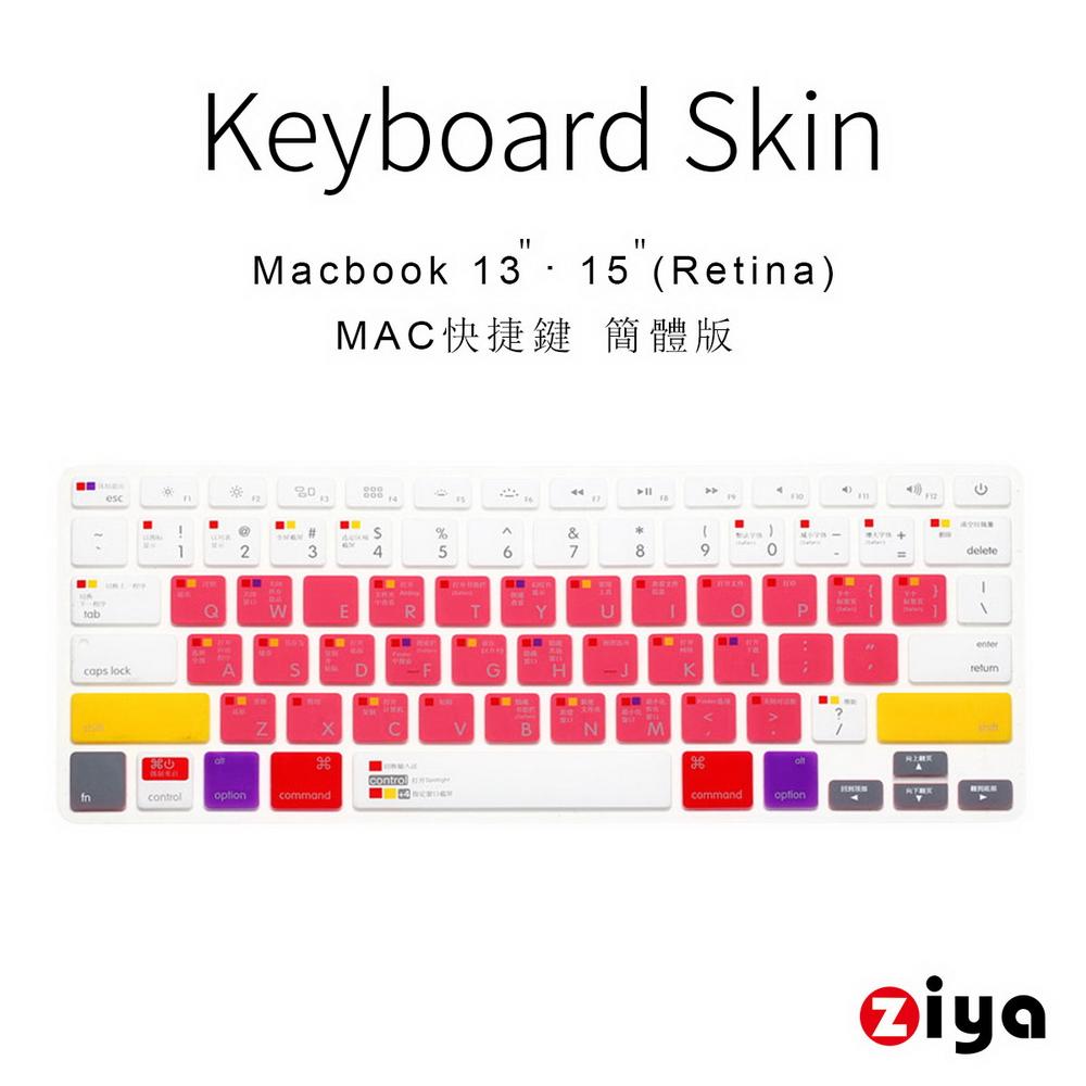 """[ZIYA] Macbook Air13""""/Pro13""""/Pro15"""" 鍵盤保護膜 環保矽膠材質 MAC快捷鍵 簡體版 (可愛粉紅色)"""