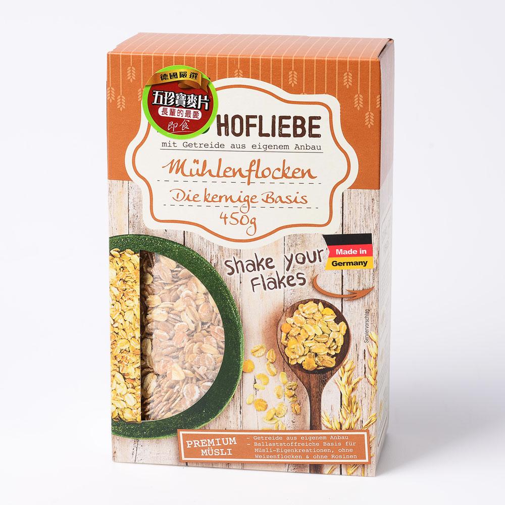 德國BZ五珍寶麥片(450g 包)