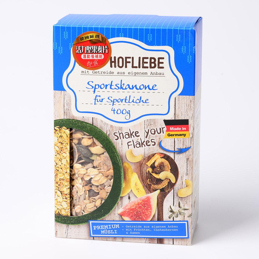 德國BZ活力堅果麥片(400g 包)
