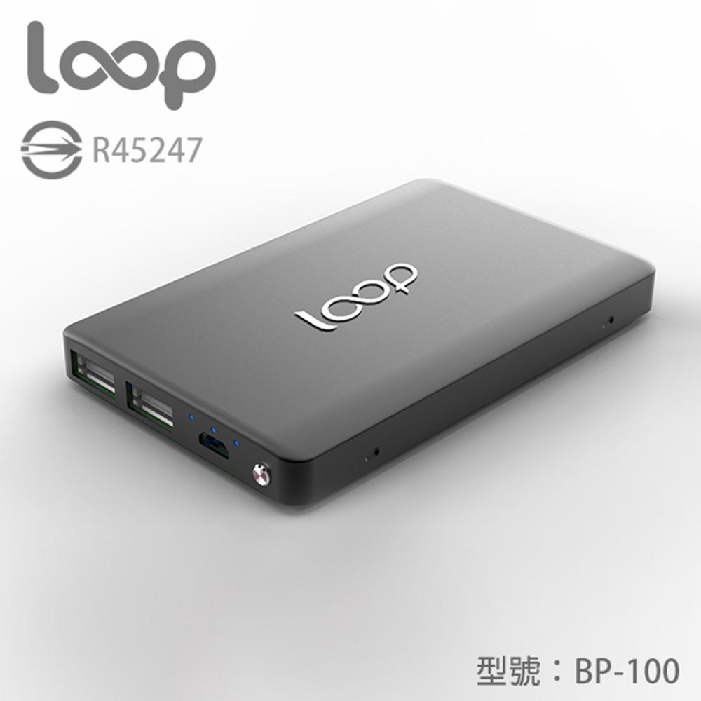 loop 10000mAh 超薄質感鋁合金行動電源 BP-100 黑