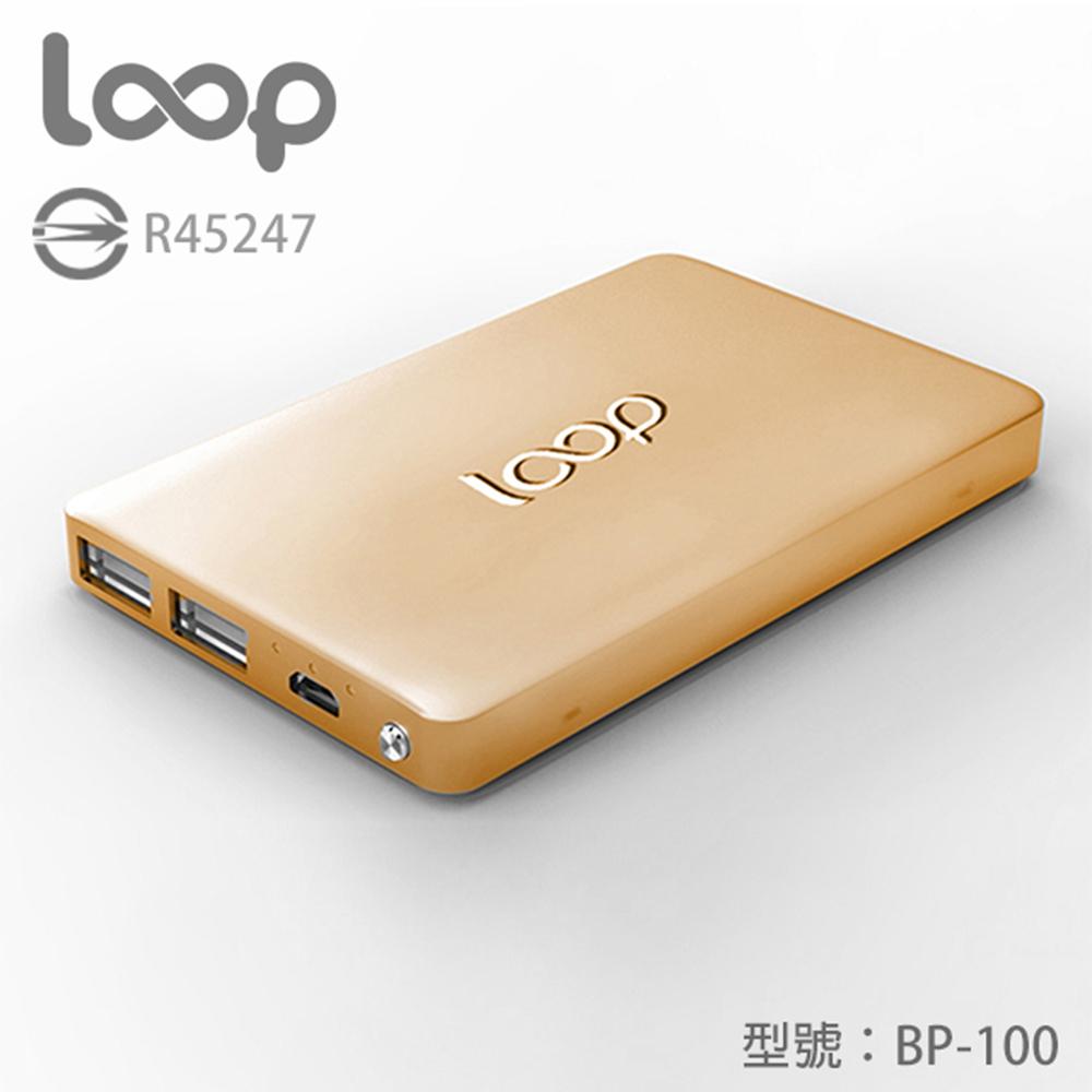 loop 10000mAh 超薄質感鋁合金行動電源 BP-100 金