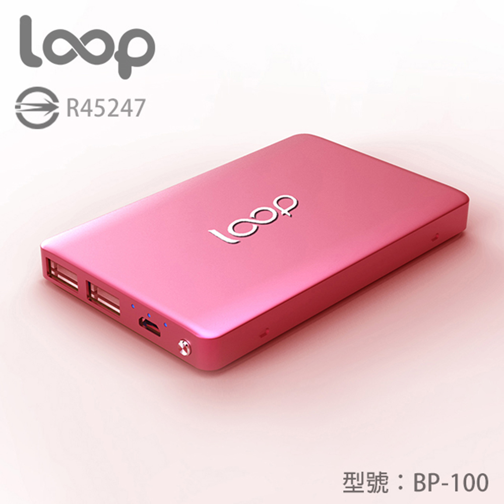 loop 10000mAh 超薄質感鋁合金行動電源 BP-100 桃