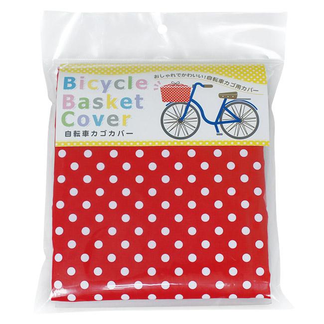 自行車束口置物籃套-紅色(BB01-02)紅色