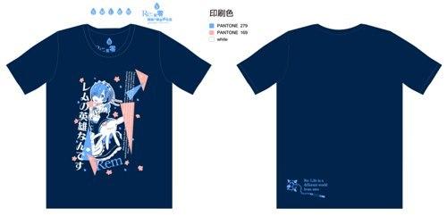 從零開始-潮流T-shirt(雷姆的英雄)L深藍
