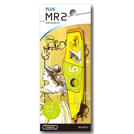 (1包2個)PLUS MR2迪士尼公主版限量修正帶 美女與野獸