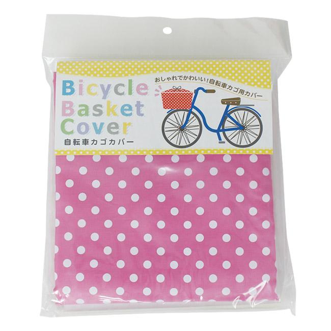 自行車束口置物籃套-粉紅色粉紅色
