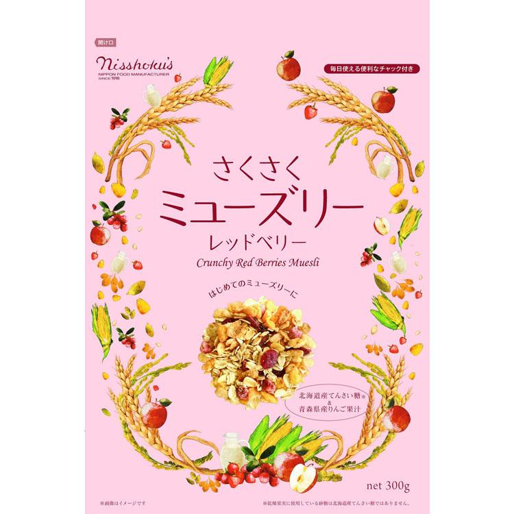 【日食】 早餐燕麥片-蔓越莓-300g