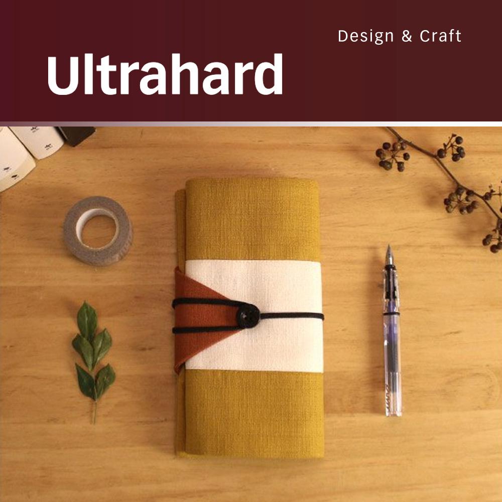 ultrahard 作家筆袋系列- 太宰治/小說燈籠(黃橘)