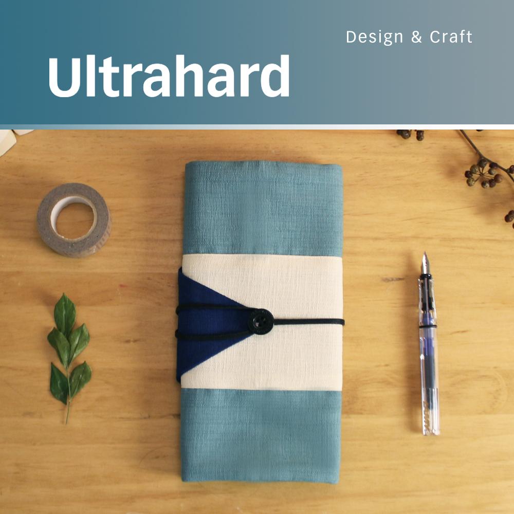 ultrahard 作家筆袋系列~ 太宰治 小說燈籠 水藍