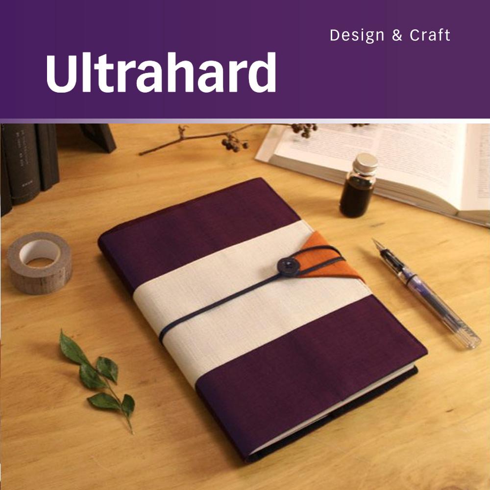 ultrahard 作家書衣系列- 太宰治/小說燈籠(紫橘)