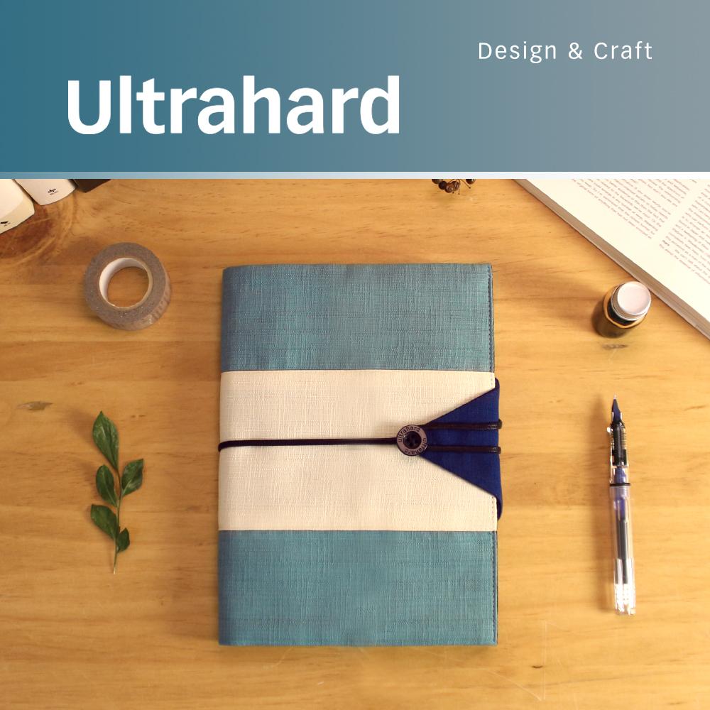 ultrahard 作家書衣系列- 太宰治/小說燈籠(水藍)