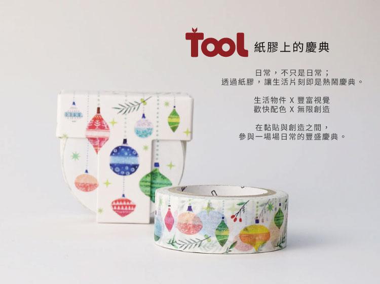 紙膠上的慶典-Ornament