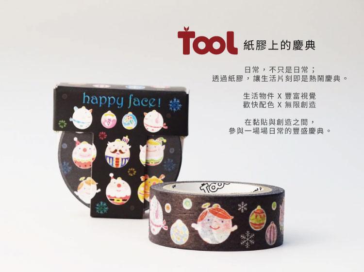 紙膠上的慶典-Happy face