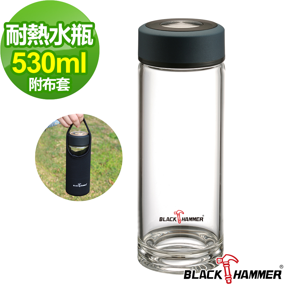 義大利 BLACK HAMMER 雅柏耐熱玻璃水瓶530ml-紳士藍