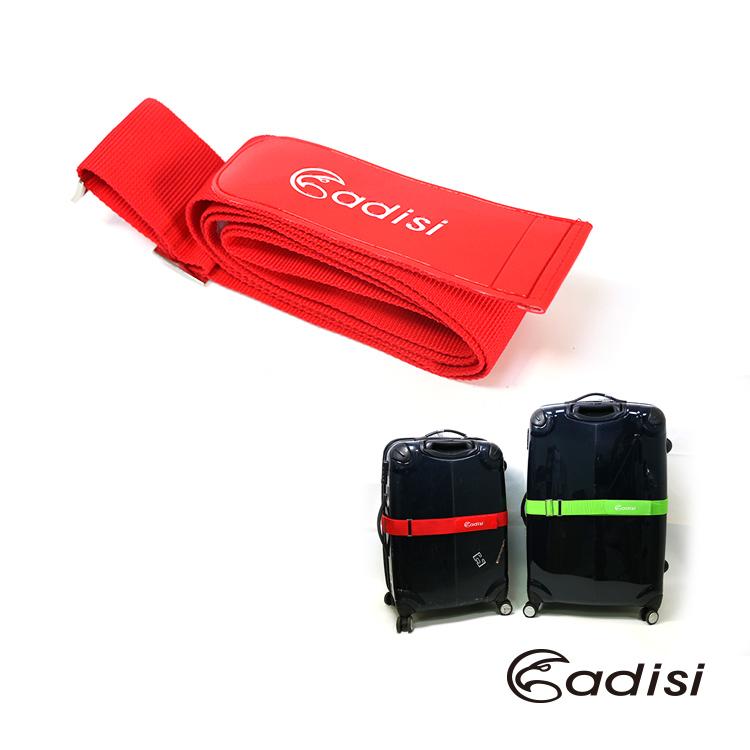 ADISI 行李束帶 AS14062   城市綠洲 行李箱 、旅行、戶外旅遊、出國 紅色
