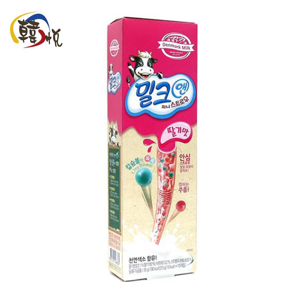 ~韓悅~韓國神奇吸管_草莓口味 10支入  韓國