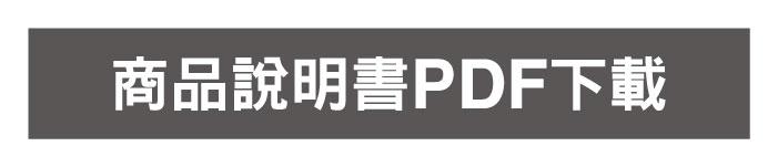 http://www.muji.tw/instruction/4549738967330_音波電動牙刷.pdf