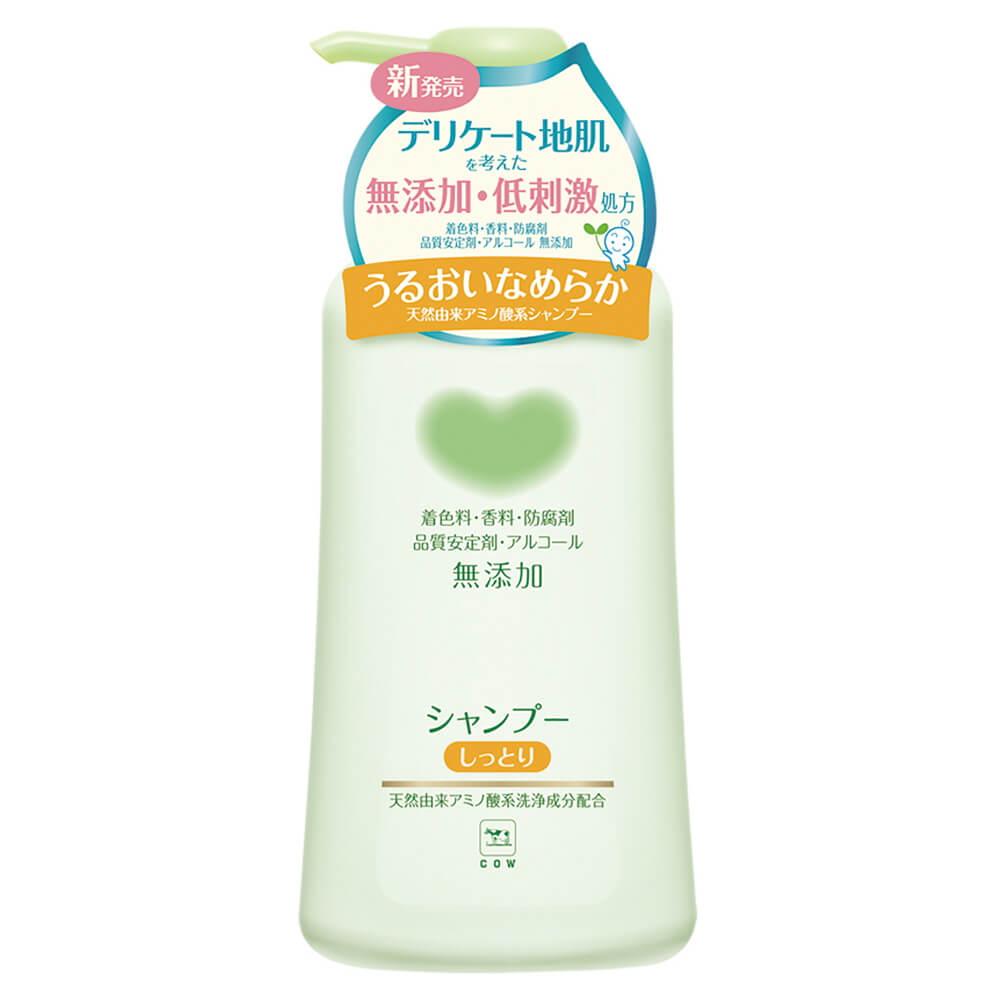 牛乳石鹼-植物性無添加洗髮精500ml