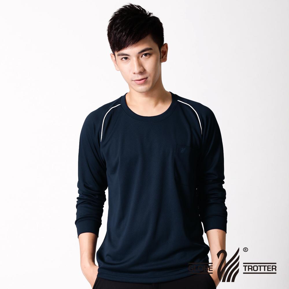【遊遍天下】MIT男款運動休閒吸濕排汗機能圓領長衫(L038)2XL丈青