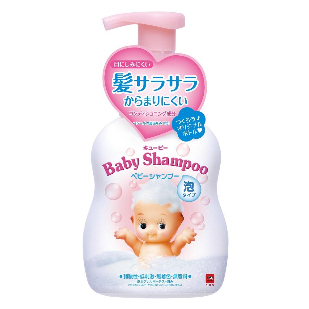 牛乳石鹼裘比嬰兒泡沫洗髮精350ml