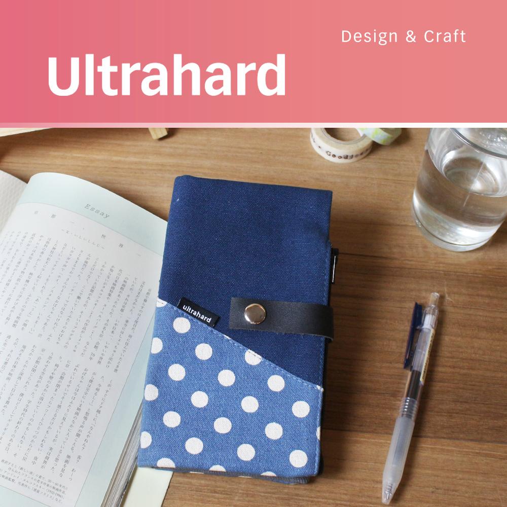 Ultrahard POP Art信箋筆袋 點點藍