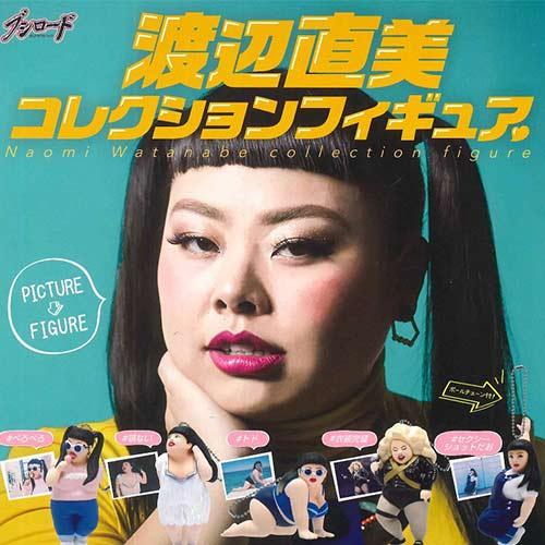【日本進口正版】全套5款 渡邊直美 造型公仔 吊飾 扭蛋 擺飾