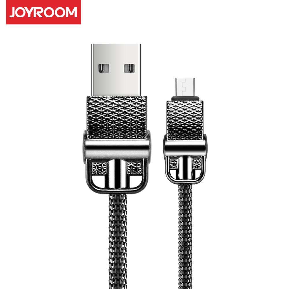 JOYROOM S~M336 爵世系列MicroUSB充電傳輸數據線 1M錆色