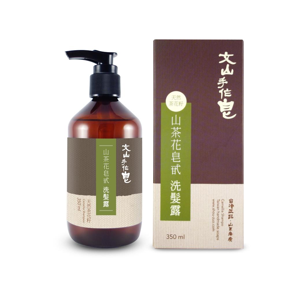 文山手作皂~山茶花皂甙洗髮露