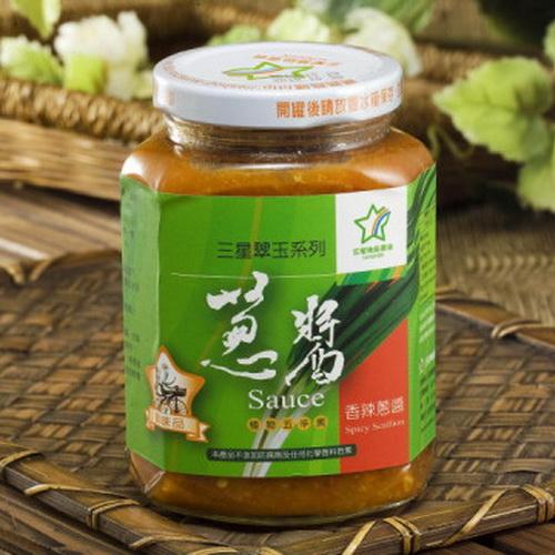 【三星地區農會】三星翠玉蔥醬(香辣) - 380g/瓶