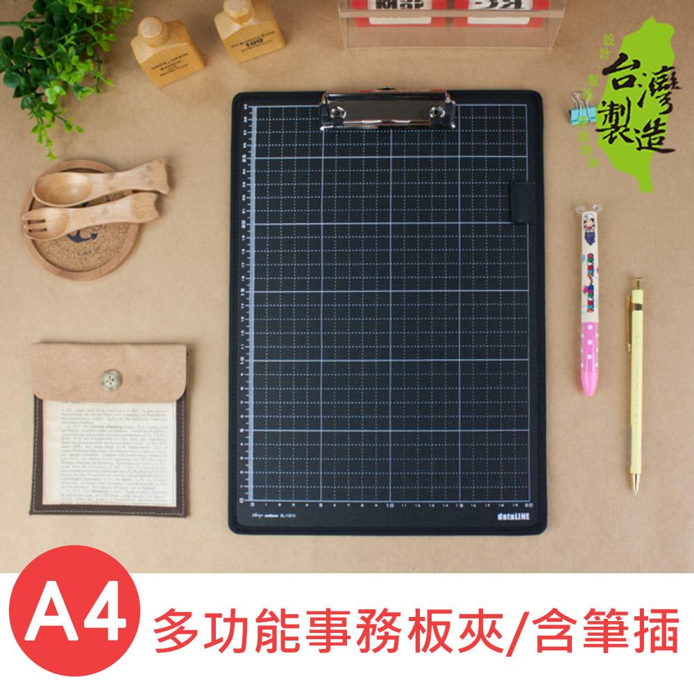 珠友 A4 13K 好幫手多 事務板夾 辦公文具用品 繪圖刻度 文件收納 寫字板 含筆插