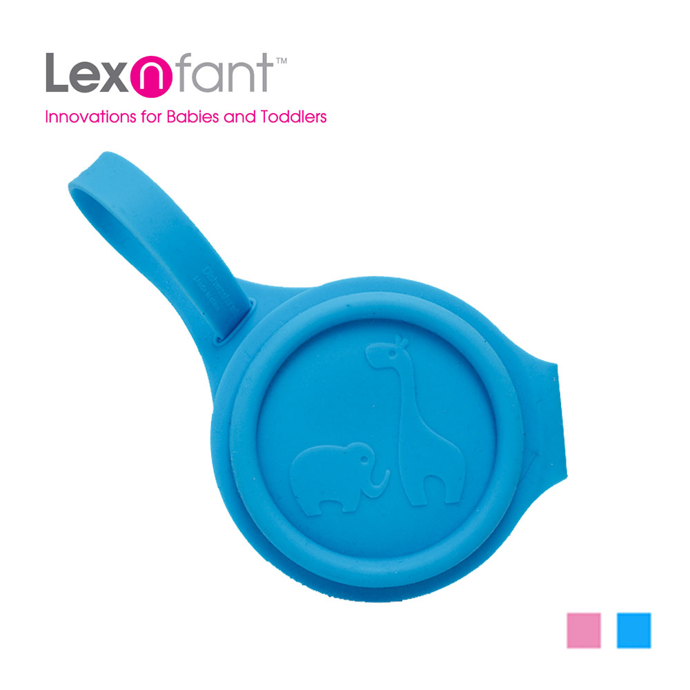Lexnfant矽膠摺疊奶嘴 零食收納盒粉藍