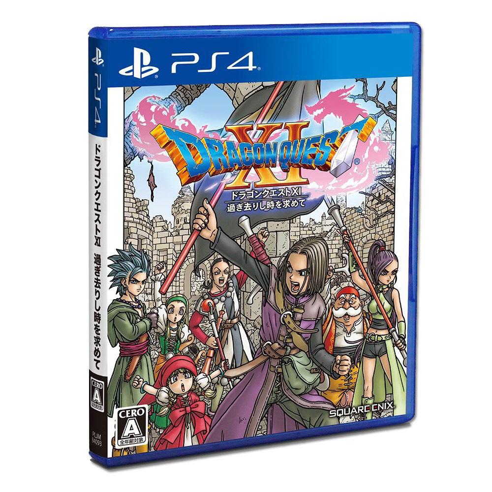 PS4 勇者鬥惡龍XI 尋覓逝去的時光-中文一般版