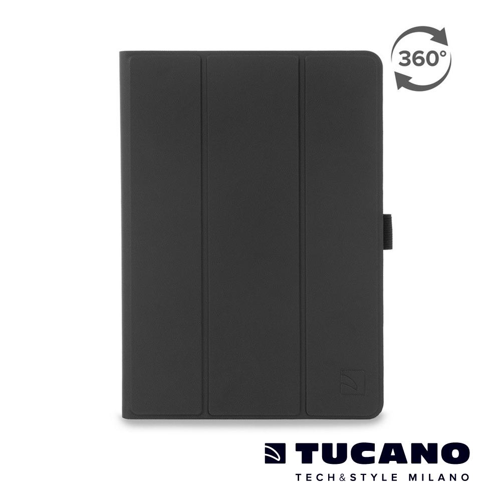 TUCANO iPad Pro 10.5吋可立式360度旋轉保護套~黑